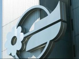 Mediaset -Vivendi :  un nuovo polo tv