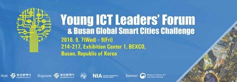 Un concorso di idee con la tecnologia digitale