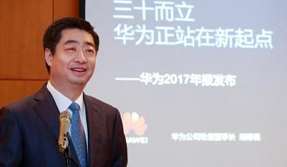 Huawei presenta l'Annual Report 2017