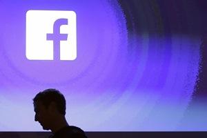 Avviata istruttoria su Facebook per informazione ingannevole su raccolta e uso dati