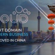 Il dominio .cloud di Aruba sarà registrabile dalle aziende e dai privati in Cina