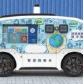 EcoMobility: il primo Hub di competenze per portare la guida autonoma in Italia